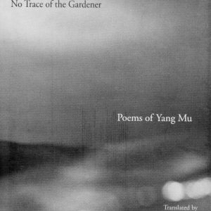 No Trace of the Gardener