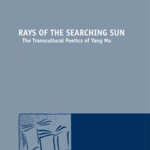 Rays of the searching sun