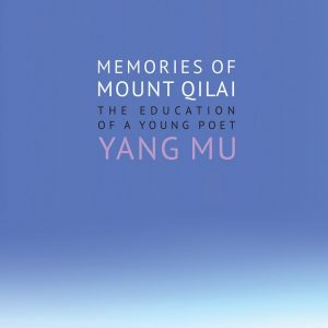 Memories of Mount Qilai: The Education of a Young Poet