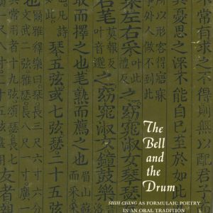The Bell and the Drum